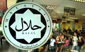 Halal-logo-restaurant2-300x183